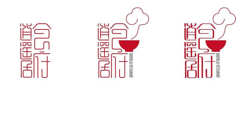 ps ai设计文字logo