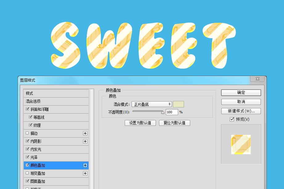一、要用到的文字和纹理   关于糖果文字的字体,并不十分局限。我个人推荐的使用圆圆胖胖的英文字母,看上去有可爱感,比如我在这里使用的BubbleGum Regular。纹理的使用,我采用了斜纹,你也可以使用其他的纹理。在我的收藏夹纹理中,你可以找到各大免费纹理下载的网站,去寻找适合字体的纹理。我个人的感觉是英文比中文更适合此类风格,中文由于结构比英文更为复杂,会显得整体线条不够明朗,所以如果内容是中文的,谨慎之!