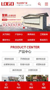 CMS060019工业产品类
