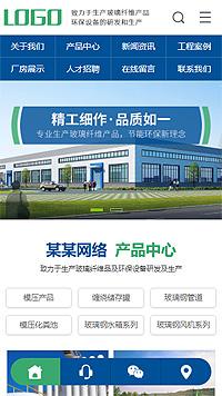 CMS060020工业产品类
