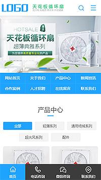 CMS060021产品类