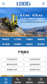 CMS060022工程机械